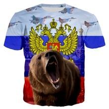 YX Girl 2019 New Russian brown bear Unisex Tshirt Women Men Man Tshirts 3d Printed T-shirt Streetwear 7XL