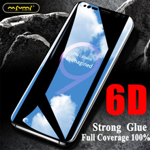 Full Cover Screen Protector Tempered Glass For Samsung NOTE9 Curved Film Toughened glass  protective film