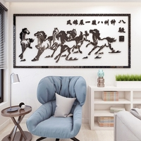 Chinese style Atmosphere Eight Horses Acrylic 3d Mirror Wall Stickers Living Room Bedroom Office Wall Decor Large Wall Sticker
