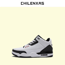 CHILENXAS 2017 Autumn Winter New Large Size 39-47 Leather Shoes Men Casual Breathable Height-increasing Fashion Ankle Boots
