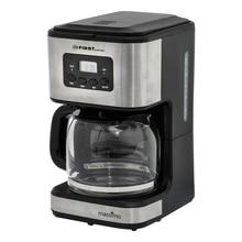 Кофеварка FIRST FA-5459-4 Grey (Мощность 900 Вт, емкость 1.2 л, капельная, индикатор уровня воды, cъемный фильтр, LCD-дисплей, система подогрева)