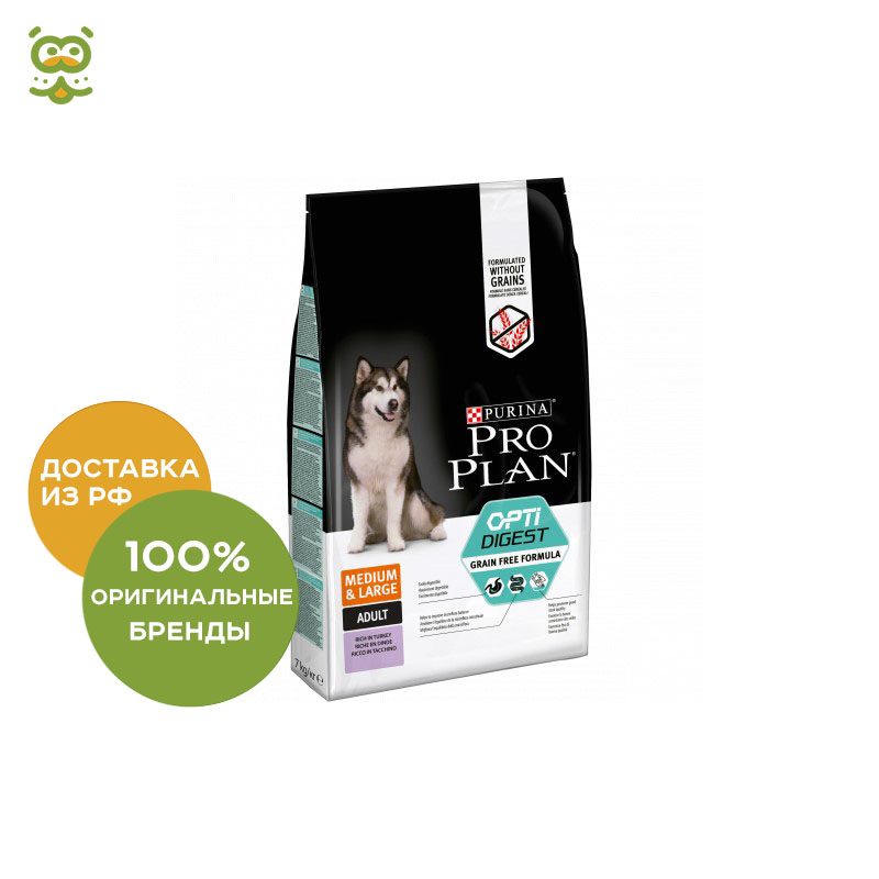 Pro Plan GrainFree Dry food for adult dogs of medium and large breeds with sensitive digestion, Turkey, 7 kg pro plan grain free formula dry food for medium large adult dogs with sensitive digestion turkey 2 5 kg