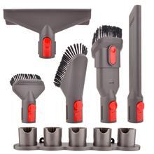 6pcs vacuum cleaner brush mounting bracket accessory kit hose fitting for Dyson V7 V8 V10 SV10 SV11
