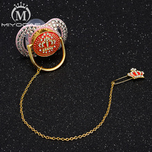 MIYOCAR Queen bling style pacifier dummy and clip holder set BPA free safe luxurious in market unique