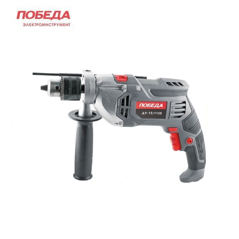 Impact Electric Drill Pobeda DU-13/1135 Multi Purpose Corded Electric Power High Power Double Quick clamping patron цена и фото
