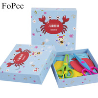 FoPcc 200 Pieces Lot Children Handmade DIY Multicolor Cutting Paper With Line Art Sent Craft