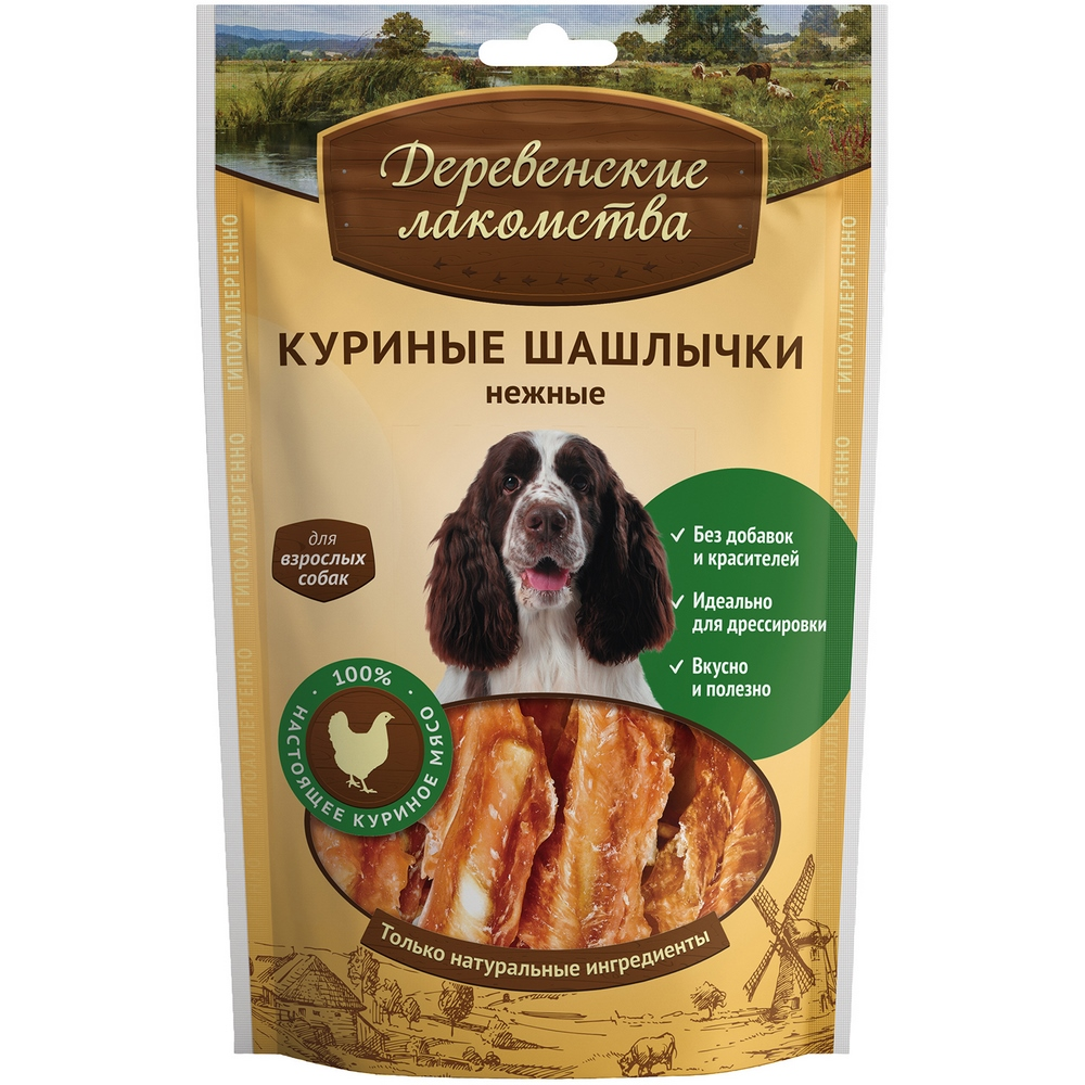 Dogs treats Village delicacies Delicious chicken skewers for dogs 90g
