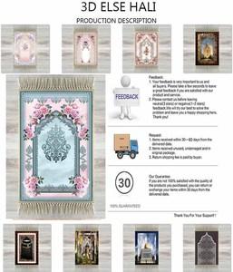 Image 3 - Autres tapis de prière modernes, Roses violettes, 3d, motif Floral, musulman turc, avec pompons, antidérapant, pour laïd islamique, pour Ramadan