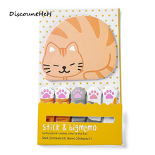 Animal Cat Panda Cute Kawaii Sticky Notes Post  Memo Pad School Supplies Planner Stickers Paper Bookmarks Korean Stationery