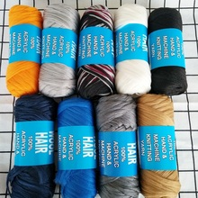 Hair-Yarn Wool-Hair Brazilian Synthetic-Fiber Mylb for 70g Per Low-Temprature Flame-Retardant
