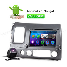 Camera & Eonon 8″ Android 7.1 Car CD DVD Player GPS Navigation For Honda Civic 2006 2007 2008 2009 2010 Radio Stereo DAB