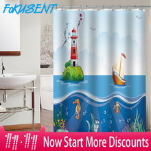 FOKUSENT New Design Colorful Cute Cartoon Child Sailing Fish Polyester Fabric Bathroom Waterproof Shower Curtains Home Decor