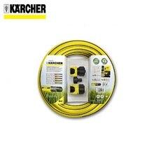 Соединительный набор шлангов KARCHER резьбовой ниппель универсальный разъем для полива сада высокого давления водоснабжения