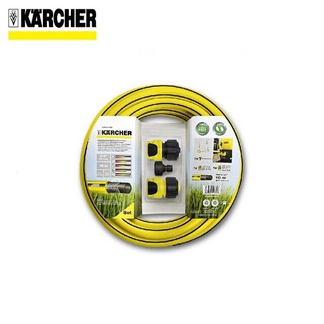 Комплект подключения шлангов KARCHER резьбовой ниппель универсальный разъем для полива сада высокого давления водоснабжения