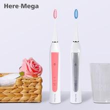 Купить с кэшбэком HERE-MEGA Sonic Electric Toothbrush Ultrasonic Whitening Teeth Vibrator Wireless Oral Hygiene timer Three heads DuPont Brush 601