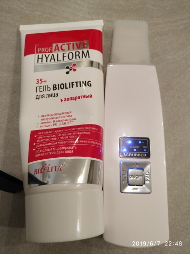 Ultrasonic™ - Facial Skin Scrubber photo review