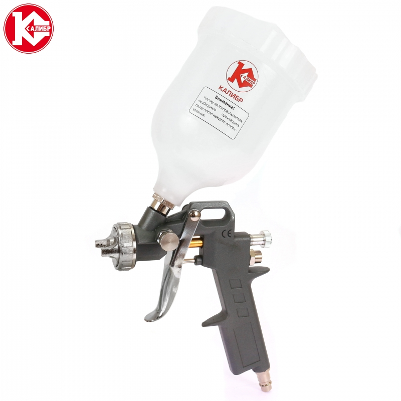 цена на Pneumatic air spray gun Kalibr KRP-1,5/0,6VB