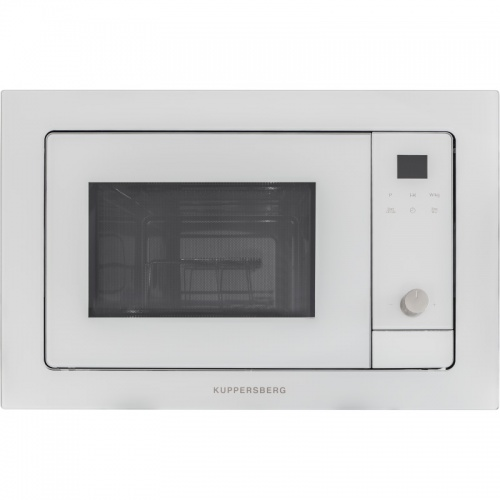 HMW 655 W microwave oven