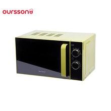 Микроволновая печь Oursson MM2005 30 минут таймер, приготовление, теплый, размораживание