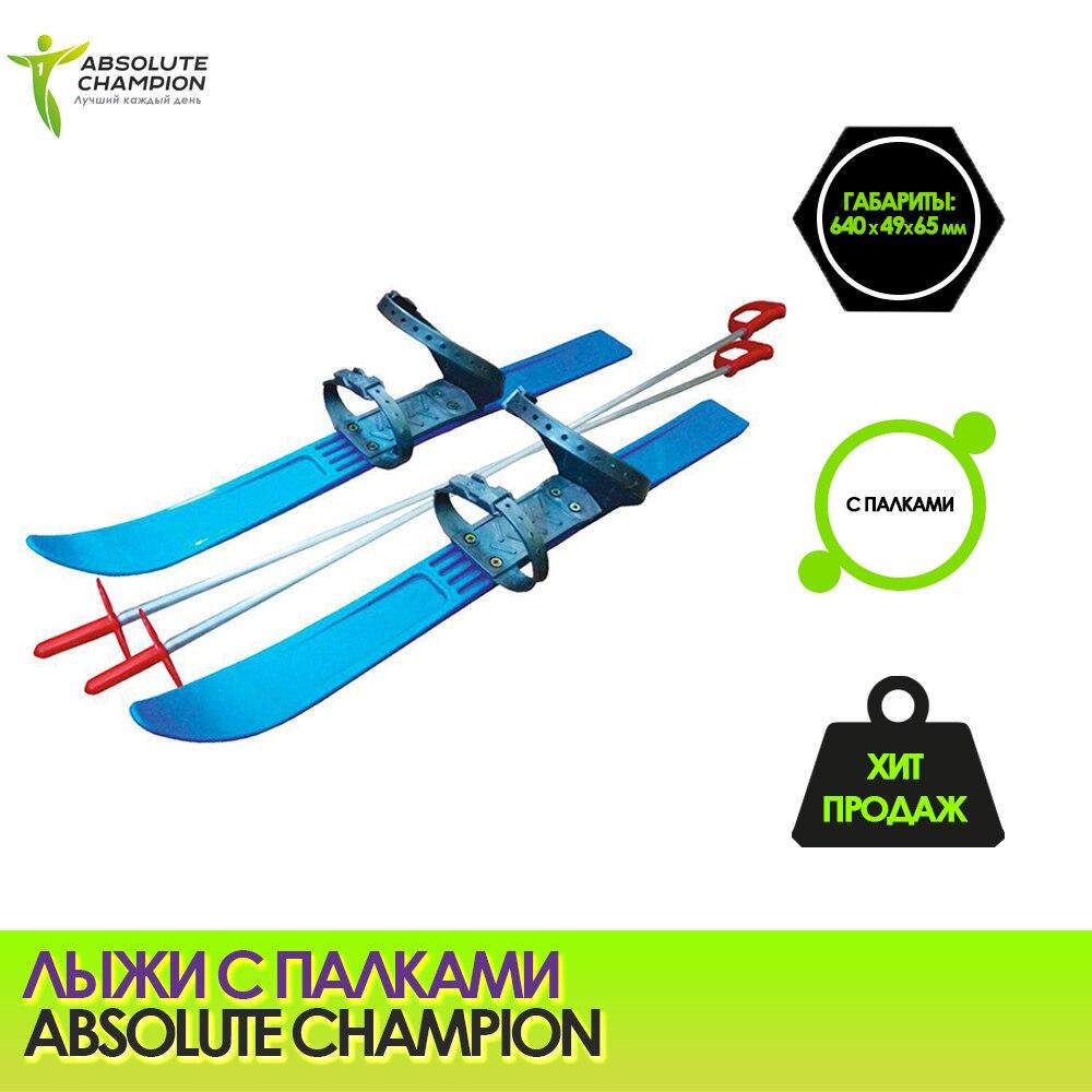 Skis for children for skating Absolute Champion 0vw2 1024 2mht nemicon encoder