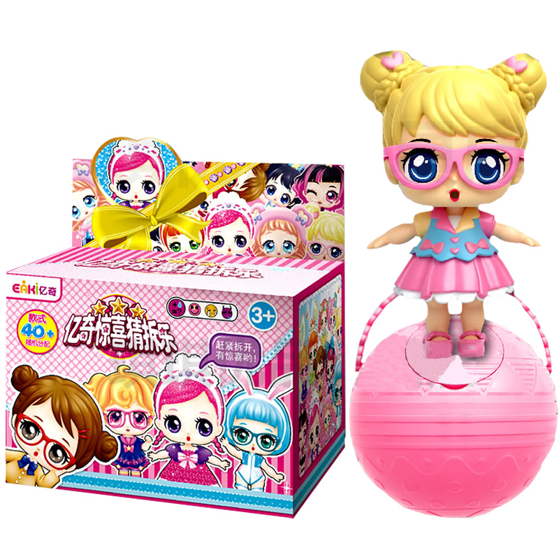 EKAI lol doll DIY kids toy doll with clothes and shoes two size for you to choose give a gift for kids
