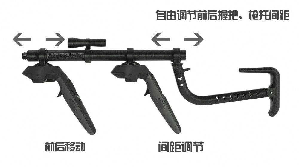 Virtual Reality Improvement Vr Game Shooting Gun Double Handle For Htc Vive Martial Pants