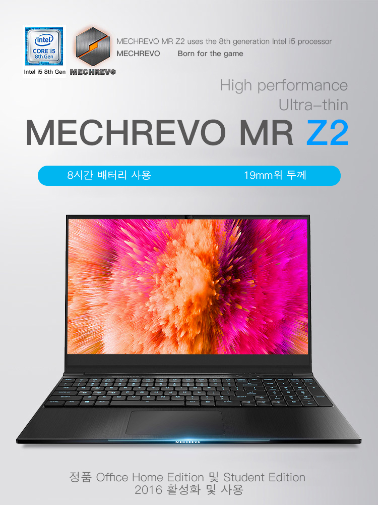 MECHREVO-Z21050-i515.6i5-8300HQ_01