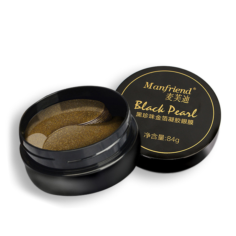 Black Pearl Collagen Eye Mask Gel Anti-wrinkle Dark Circles Eye Bags Remover Gold Eye Mask Patches for the Eyes Korean Cosmetic Black Pearl Collagen Eye Mask Gel Anti-wrinkle Dark Circles Eye Bags Remover Gold Eye Mask Patches for the Eyes Korean Cosmetic