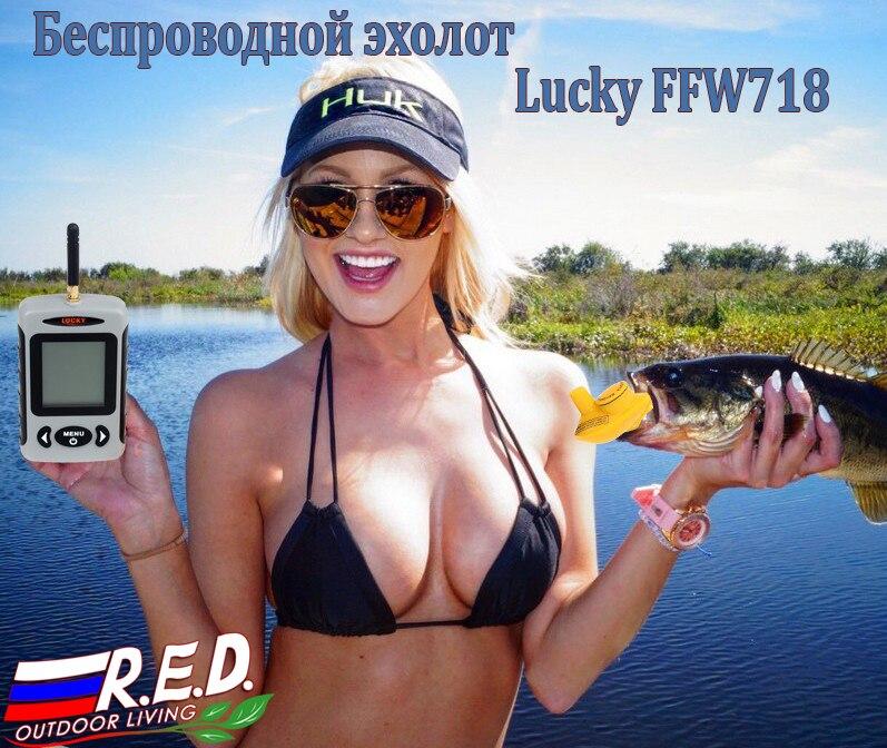 FFW718 détecteur de poisson Sonar de profondeur chanceux sans fil Menu russe détecteur de poisson Portable 45 M/135FT