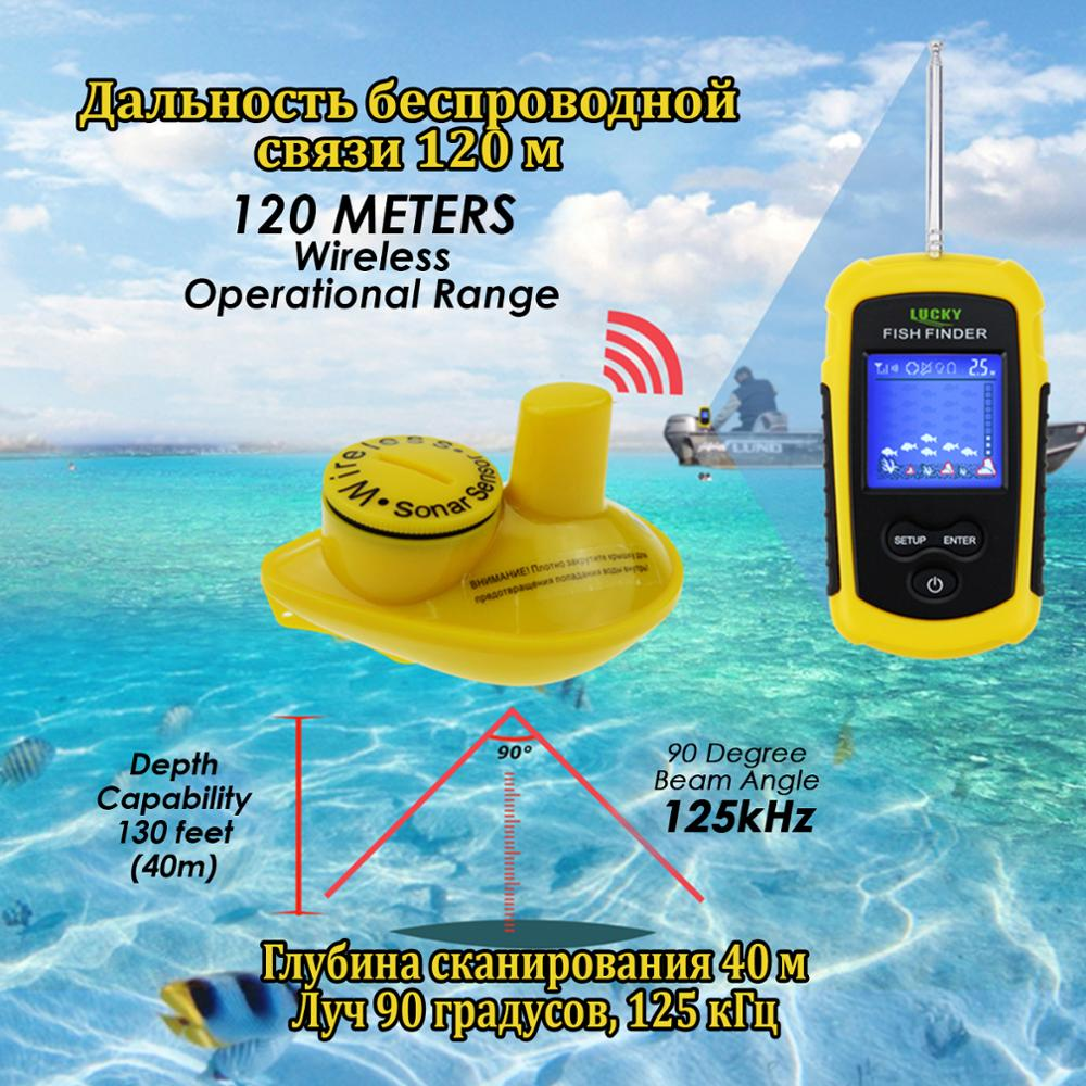 Lucky FFCW1108 1 Wireless Fishfinder LCD color Display 40m Depth Range Live Update Weed Detector Bottom