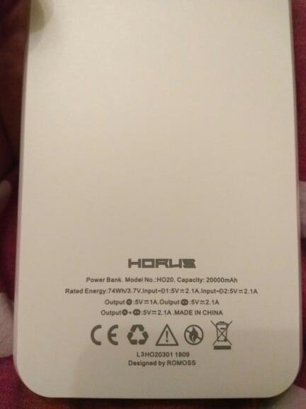 Внешний аккумулятор Romoss HO20 с дисплеем 20000мАч