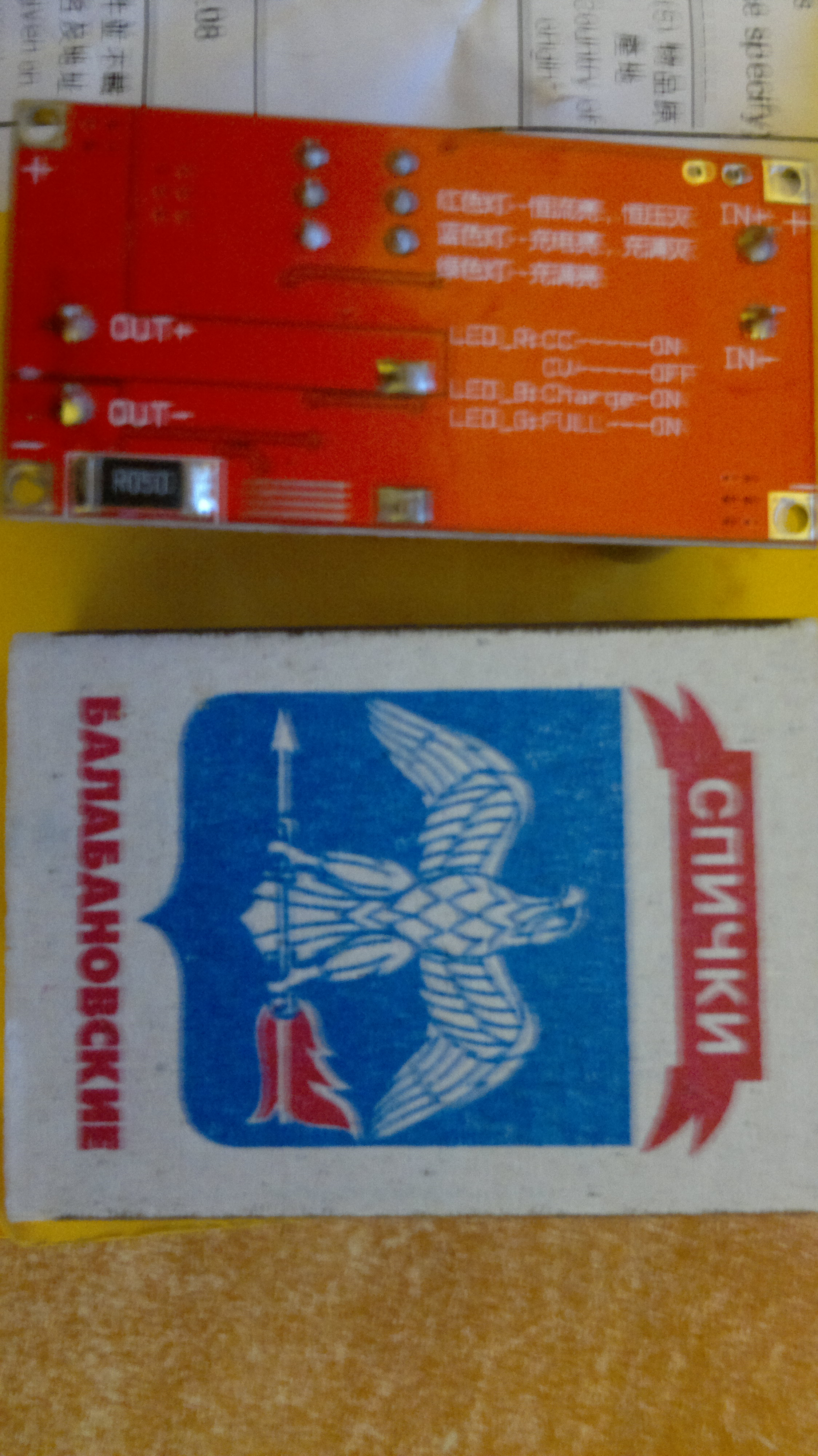 Original 5A DC to DC CC CV Lithium Battery Step down Charging Board Led Power Converter Lithium Charger Step Down Module XL4015