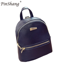 ФОТО pinshang women's pu leather backpack girls solid candy color female school shoulder bag casual daypack new fashion bags zk25