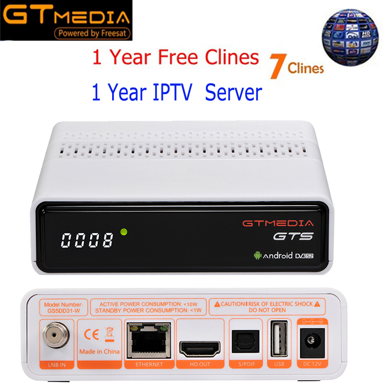 1 Year Free European 7 Line Optional IPTV GTmedia GTS Satellite Receiver Android 6.0 TV BOX+DVB-S/S2 Smart TV BOX Built-In WiFi kii pro android 5 1 1 tv box built in 2 4g