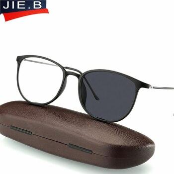 抗 UV-反射遷移太陽フォトクロミック老眼鏡女性超軽量 TR90 フレーム老眼眼鏡男性のための