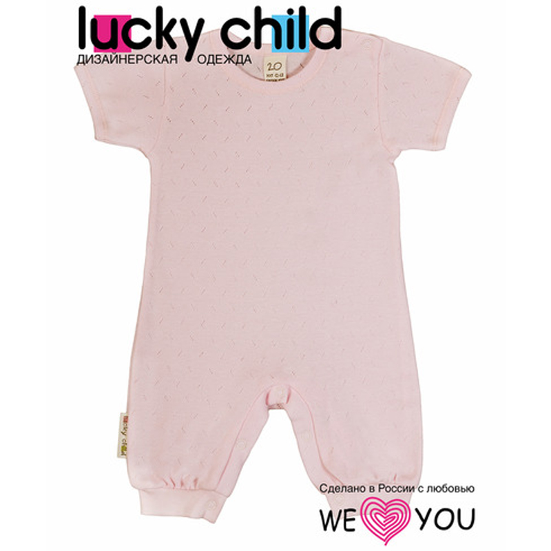 Bodysuit Lucky Child red sexy lace up long sleeves bodysuit