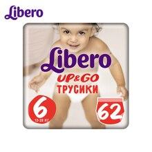 Трусики-подгузники Libero Up&Go Size 6 (13-20кг), 62 шт.