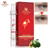 MeiYanQiong Eye Cream Anti Puffiness Black Dark Circle Remover Anti Aging Ageless Moisturizing Collagen Patches For