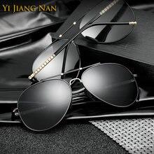 Солнцезащитные очки авиаторы Мужские поляризационные элегантные