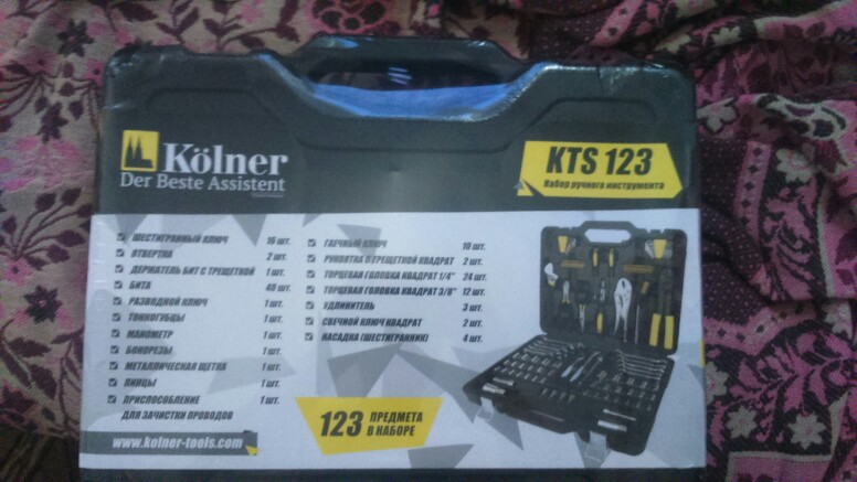 Set of hand tools Kolner KTS 123