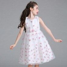 Платья с вышивкой для подростков