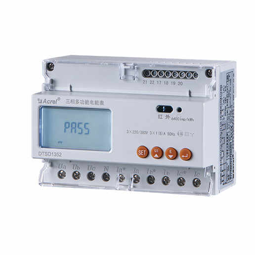 Acrel DTSD1352 Three Phase DIN Rail Mounting Energy Meter LCD Display Voltage Power Factor Current Power Infrared Communications