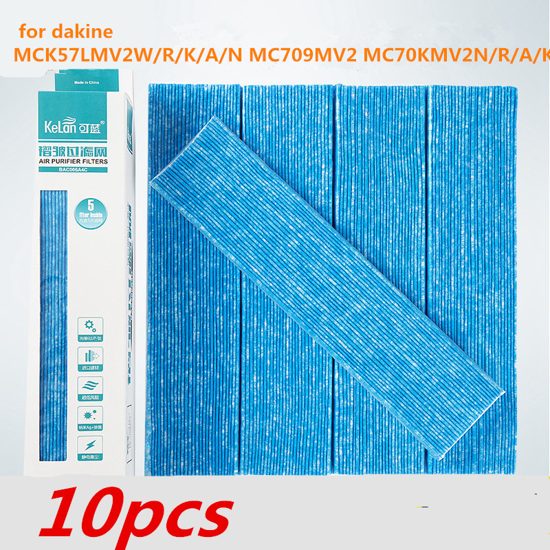 10pcs Upgraded version Air Purifier Parts for dakine MCK57LMV2 MC70KMV2 daikin filter air purifier filter replacement 5pcs upgraded version air purifier parts for dakine mck57lmv2 mc70kmv2 daikin filter air purifier filter replacement