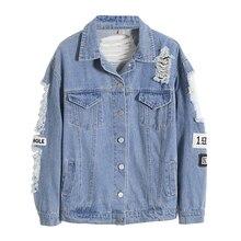 Fashion Frayed Long Sleeve Letter Print Patch Denim Jacket Women Ripped Coat