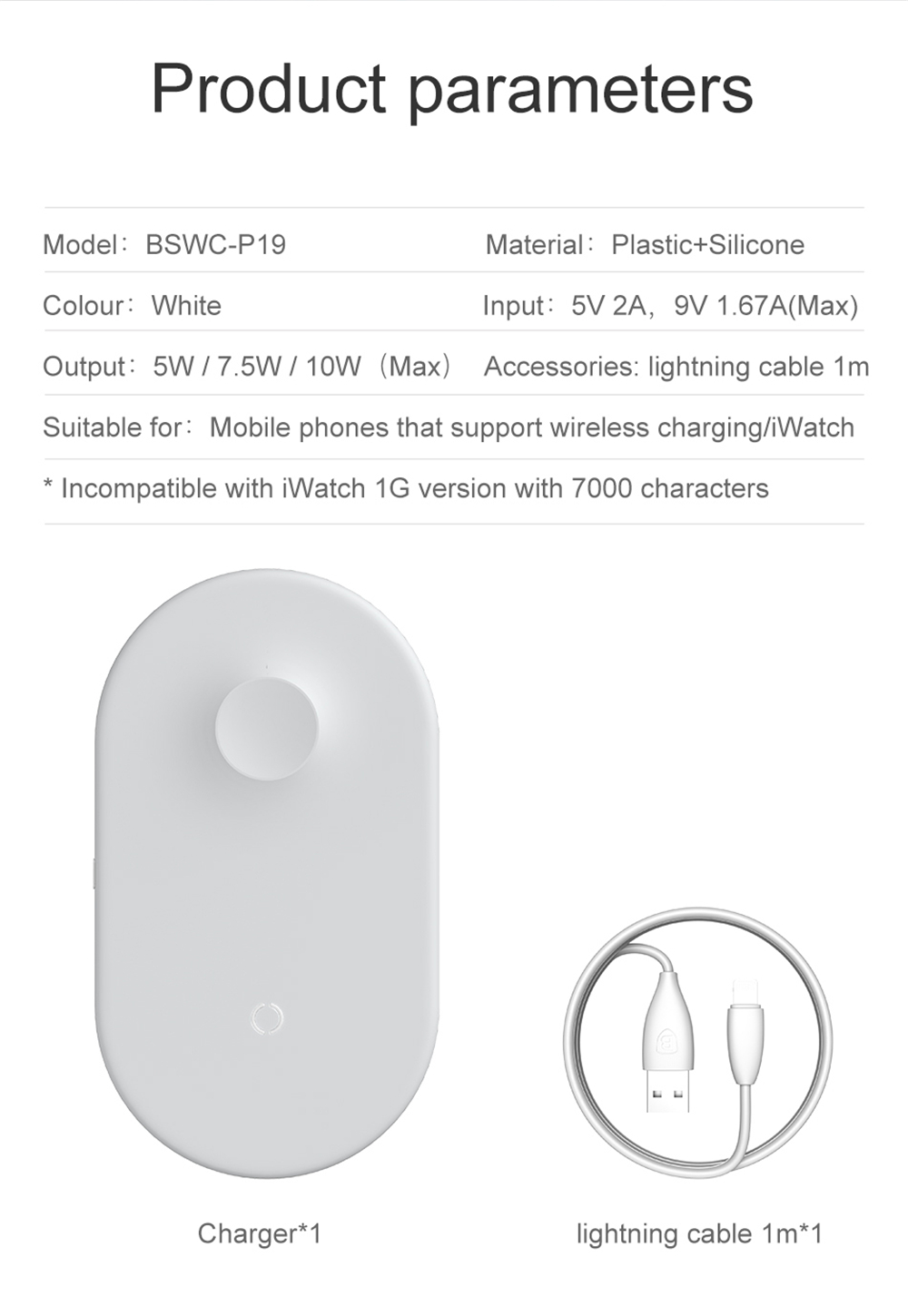 BASEUS BSWC-P19 Double Bases Smart 2-in-1 Wireless Charger Fast Charging Pad - White-15