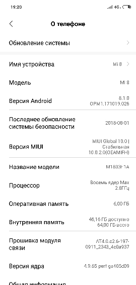 "Orinigal Global Firmware Xiaomi Mi 8 Snapdragon 845 6GB RAM 64GB ROM Octa Core 6.21"" 2148x1080P  Mobile Phone Support OTA"