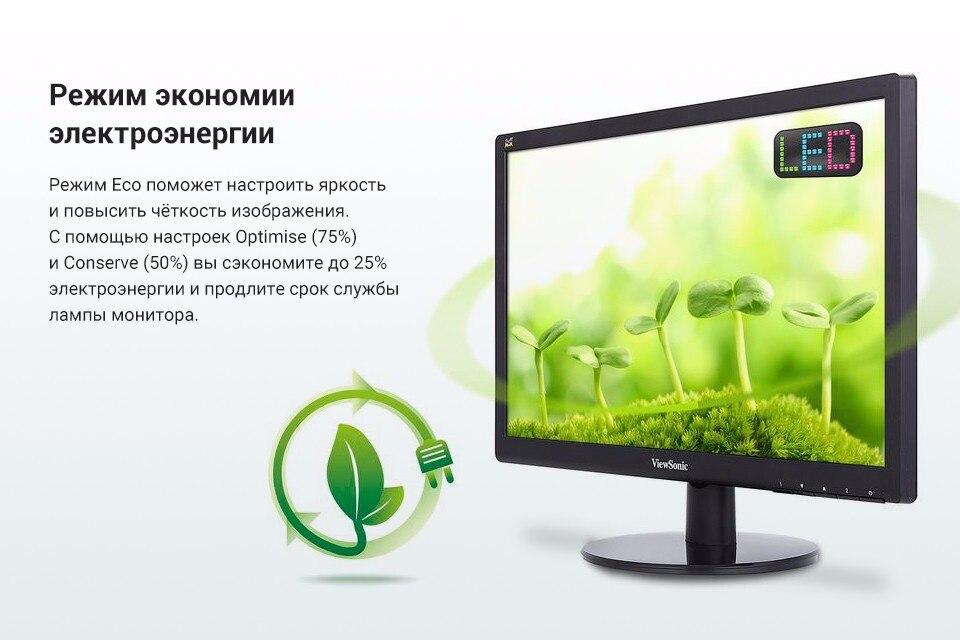 """Монитор Viewsonic 18.5 """"VA1903A Черный"""