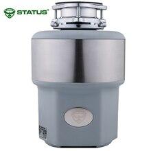 Измельчитель пищевых отходов STATUS Premium 300 (Стальная камера, усиленная система шумоизоляции -50%, 3 ступени измельчения, Объем камеры 1200 мл)
