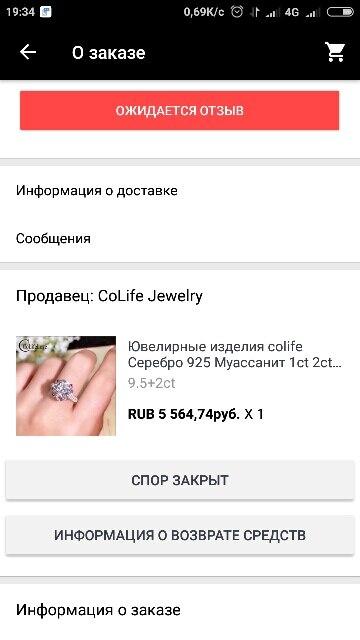 Anéis Casamento Mulher Romântica