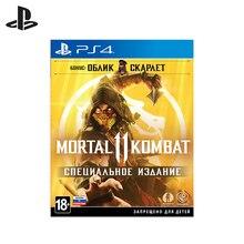 Игра Mortal Kombat 11 Специальное Издание для PS4